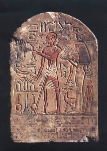 An Egyptian stele thought to represent a polio victim (1403–1365 BC). Note the characteristic withering of one leg.